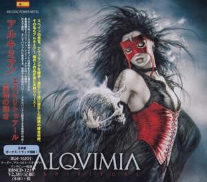 Alquimia - Espiritual [Japanese Edition] (2016)