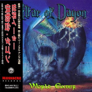 Altar of Dagon - World Eater (The Best) (2016) [Compilation]