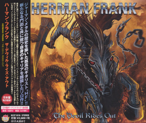 Herman Frank - The Devil Rides Out (Japanese Edition) (2016)