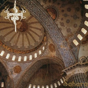 Orphaned Land - Sahara (Re-issue 2016) (Remastered) (2016)