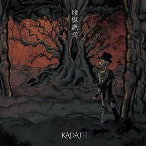 Kadath - The Band of Purgatorium (2016)