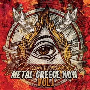 Various Artists - Metal Greece Now Vol. I (2016)