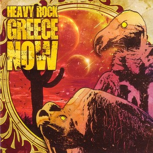 Various Artists – Heavy Rock Greece Now! (2016)