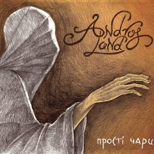 AndrosLand – Простi чари (2016) Album (MP3 320 Kbps)
