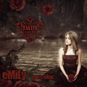 Baby I Love You – Emily One's Mind (2016) Album (MP3 320 Kbps)