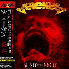 Krokus – Spirit Of The Night (Compilation) (2016)