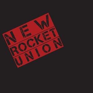 New Rocket Union - New Rocket Union (2017)
