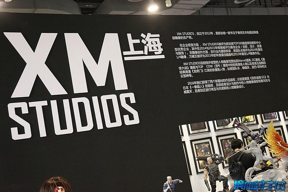 XM Studios: Coverage SHCC 2016 - November 05-06 - Page 2 14925766_131045087232idj6c
