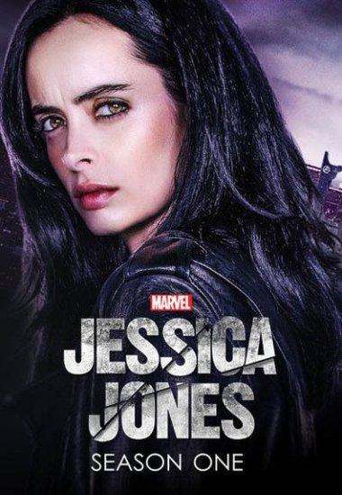 Jessica Jones 1.Sezon Tüm Bölümler Türkçe Dublaj indir | 720p Dual