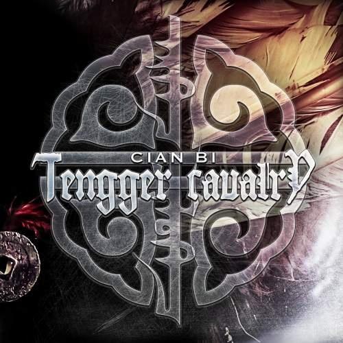 Tengger Cavalry – Cian Bi (2018)