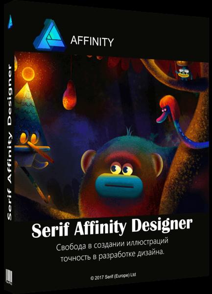 Serif Affinity Designer v1.6.5.112 (x64) Multilingual