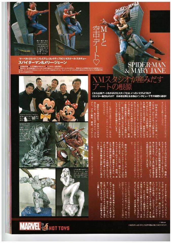 NEWS XM STUDIOS - Page 3 19420445_188581880830eesve
