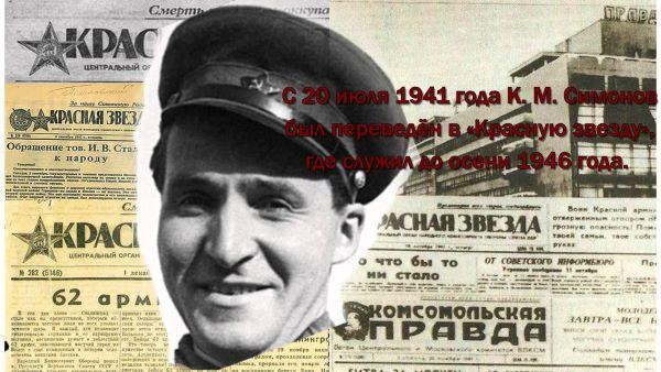 Konstantin M. Simonow 1_7osjnt