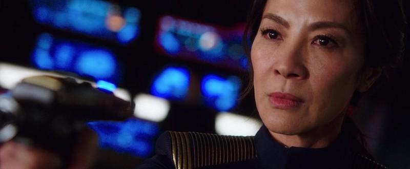 Star Trek: Discovery: 2.Sezon Tüm Bölümler Ekran Görüntüsü 1