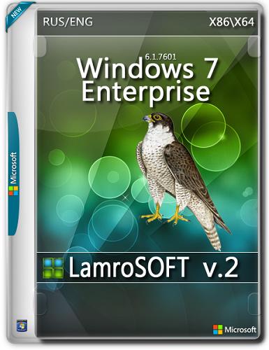 Windows 7 Enterprise Sp1 Lamrosoft V.2 x86-x64 (2018)
