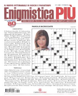 Enigmistica PIU n.25 del 12 Ottobre 2016