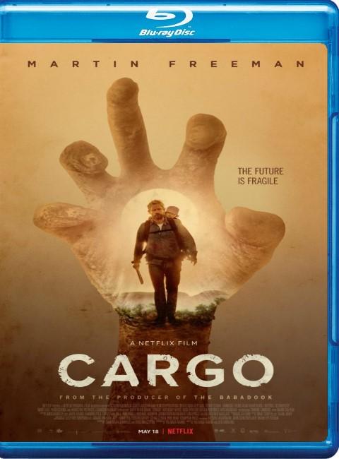 Kargo – Cargo | 2017 | Dual (TR – EN)