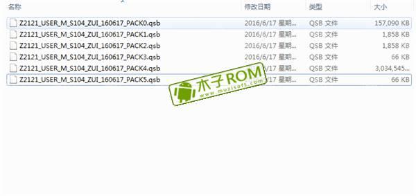 HOWTO] Flash a Stock ZUI ROM (ZUK Z2 Pro Z2121 only!) | ZUK