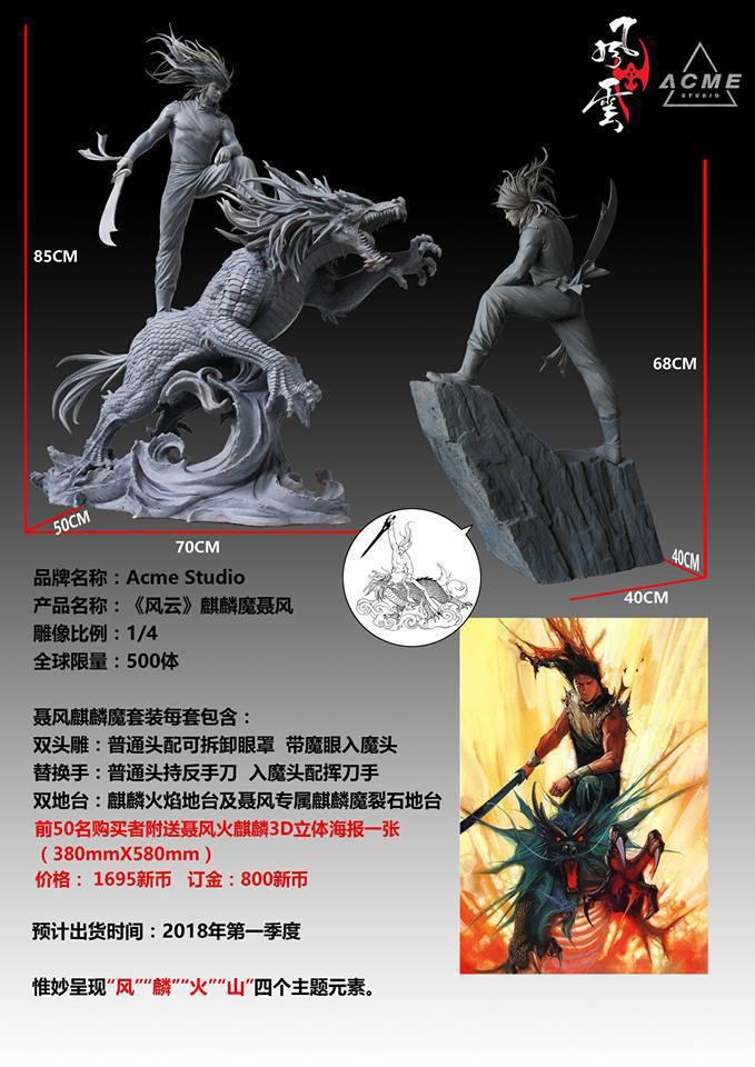 XM Studios : Officiellement distribué en Europe ! - Page 6 22780389_1946604128893fr65