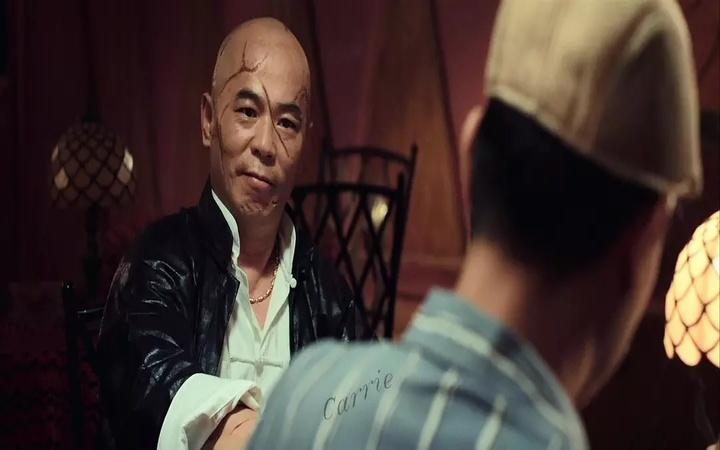 Ip Man Son Dövüş Ekran Görüntüsü 2