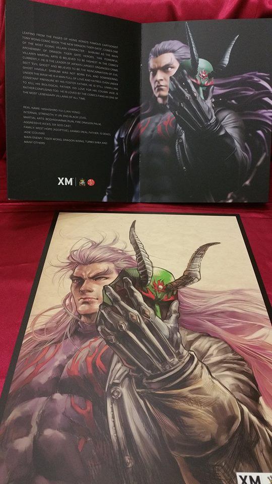 Premium Collectibles : 火云邪神 Shibumi 27067887_1015556832089kry0
