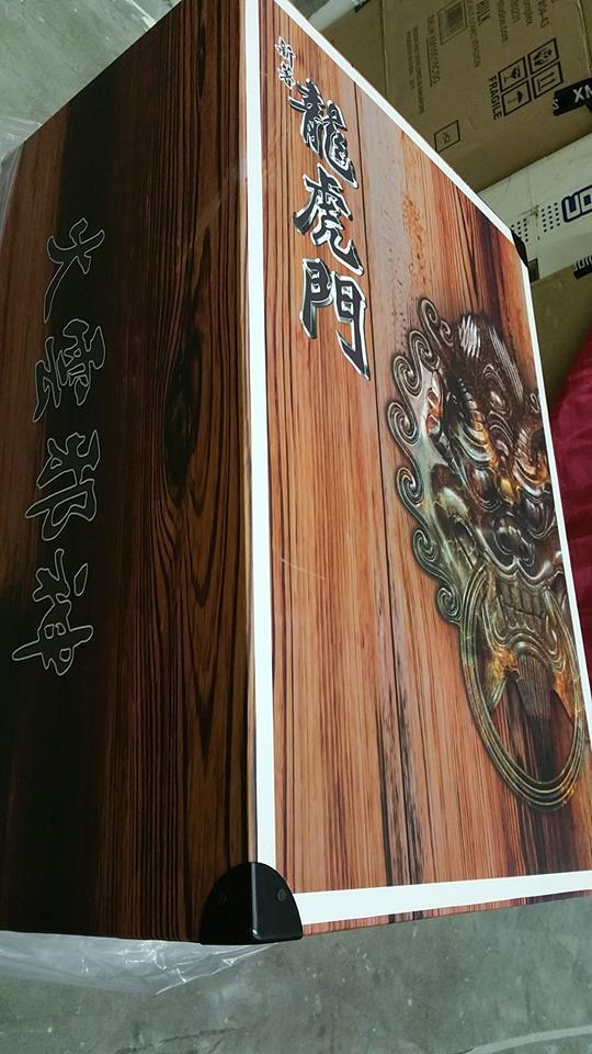 Premium Collectibles : 火云邪神 Shibumi 27540739_101555683210ezrus