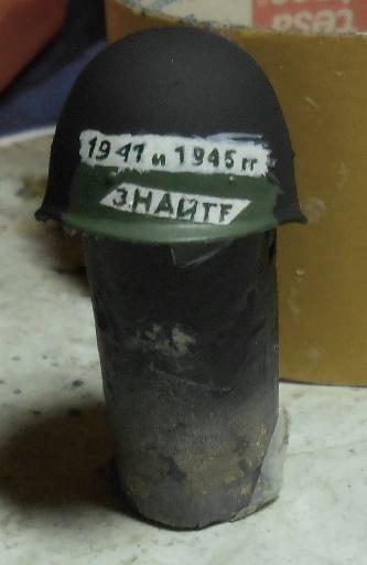 Vétéran au jour de la victoire 2_1fqk25