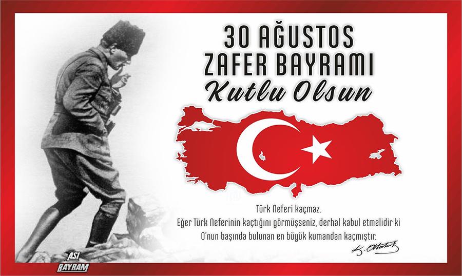 30 Agustos Zafer Bayrami E-Kart 2