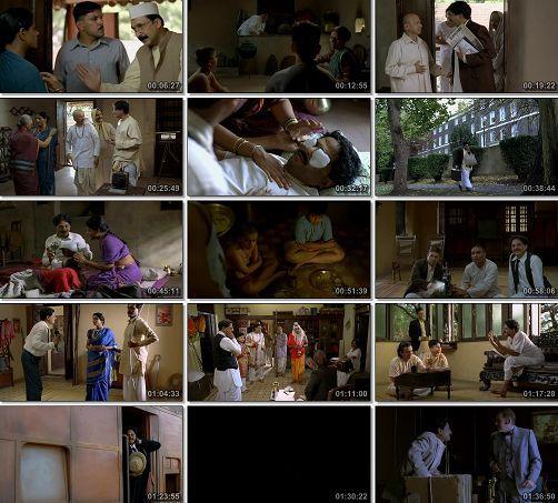 Cennet Sineması Hindistan Ekran Görüntüsü 1