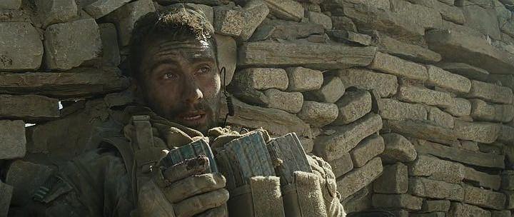 Sniper: Duvar Ekran Görüntüsü 2