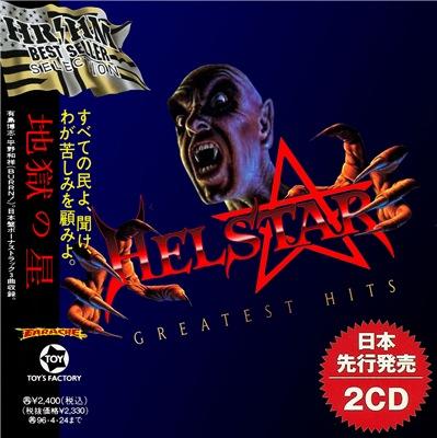 Helstar - Greatest Hits (2017)
