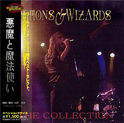 Demons & Wizards - The Collection (2017)