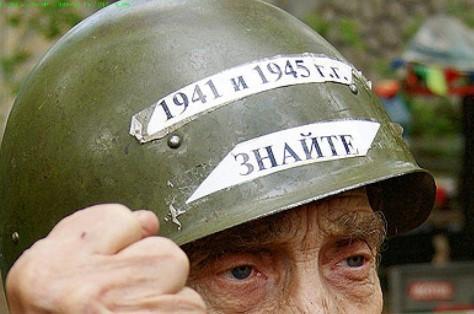 Vétéran au jour de la victoire 4_2kjj1c
