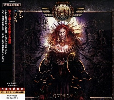 Ten - Gothica [Japanese Edition] (2017)