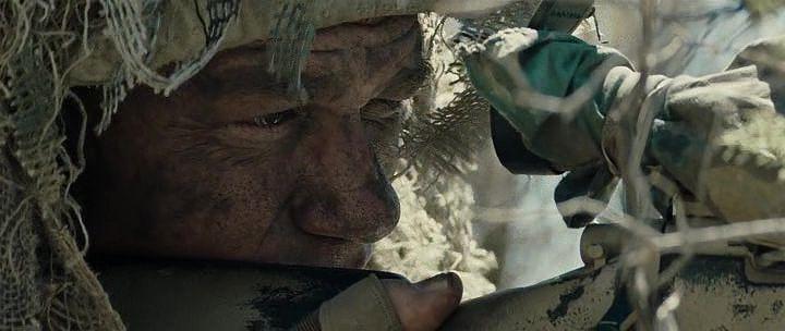 Sniper: Duvar Ekran Görüntüsü 1