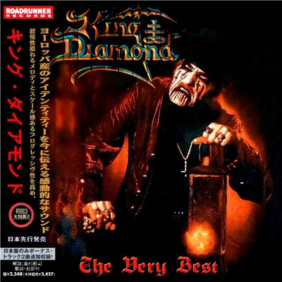 King Diamond - The Very Best(2017)