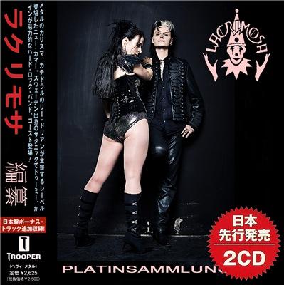 Lacrimosa - Platinsammlung (2017)