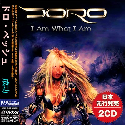 Doro - I Am What I Am (2017)