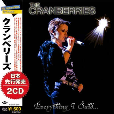 The Cranberries - Everything I Said… (2018)