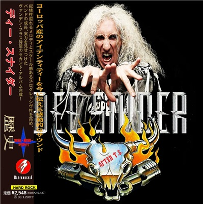 Dee Snider - After T.S. (2017)