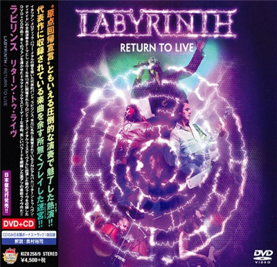 Labyrinth - Return to Live [Japanese Edition] (2018)