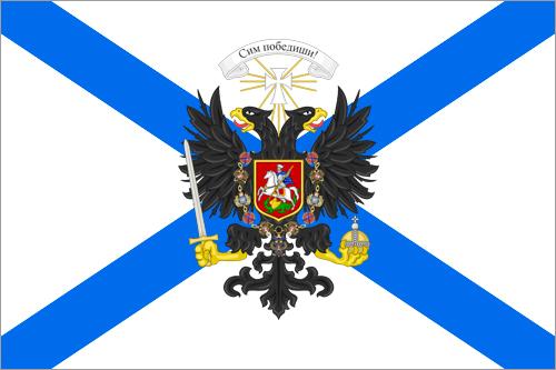 500px-naval_ensign_ofqskto.jpg