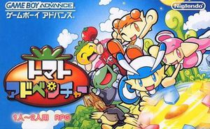 What are some really obscure, overlooked Japanese GBA games?   NeoGAF