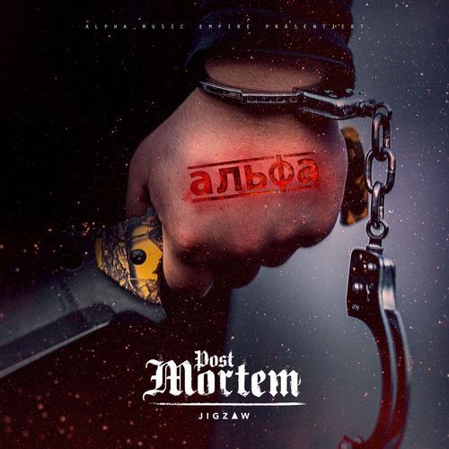 Jigzaw - Post Mortem (Premium Edition) (2018)