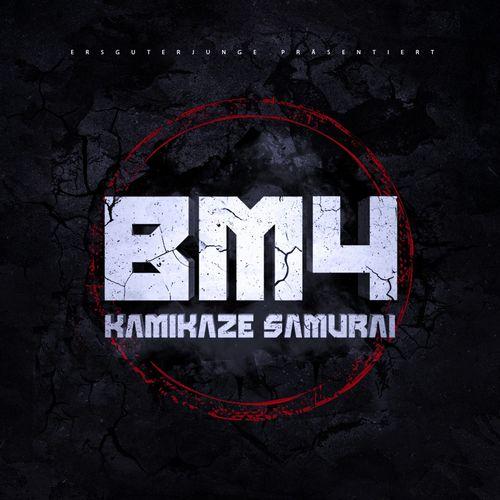Animus - Beastmode 4 - Kamikaze Samurai (Box Set) (2021)