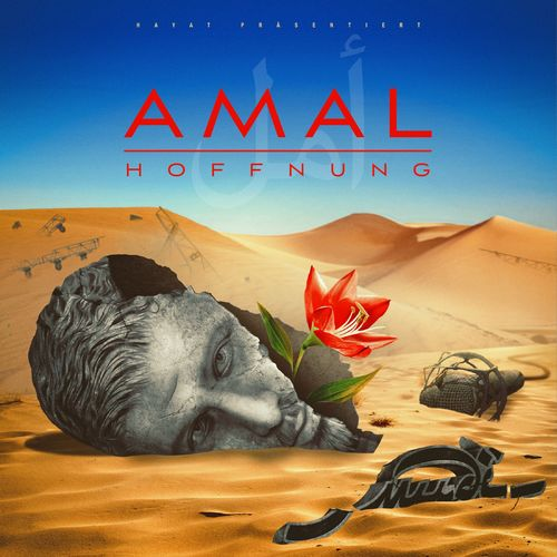 MUDI - Amal (2021)