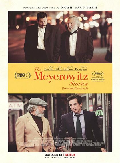Meyerowitz Hikâyeleri Türkçe Dublaj izle