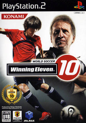 10 years ago today PES 6, the greatest football game ever