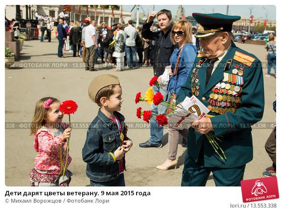 Vétéran au jour de la victoire - Page 3 75_86mjfj