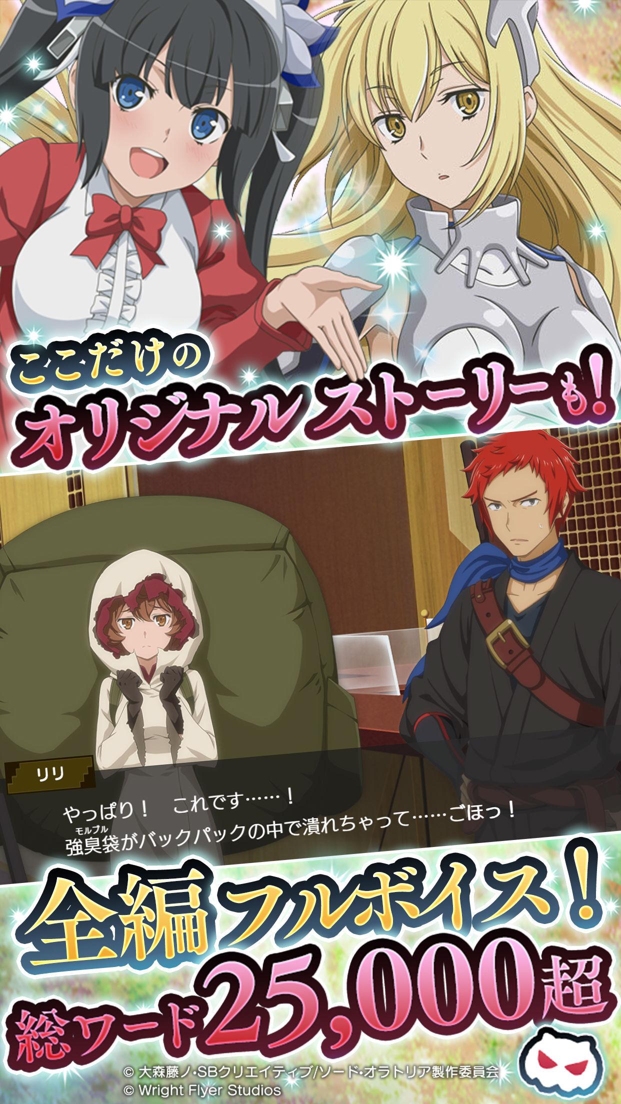 Crunchyroll localizing/publishing Japanese mobile games, GREE's